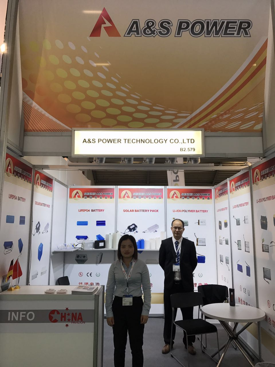 2017 Intersolar Europe Exhibition 03