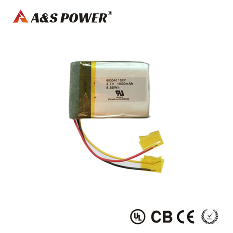 3.7v 603040 Powerful Battery Pack 750mah China Lipo Battery OEM Factory