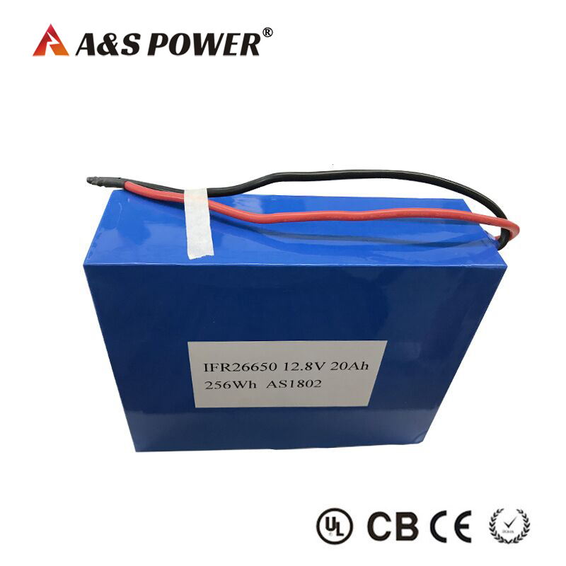 26650 12.8v 20ah lifepo4 battery